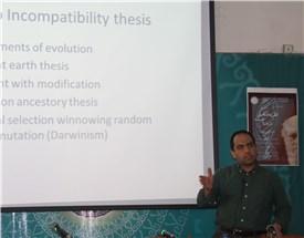 تکامل و فلسفه دین (صوت)