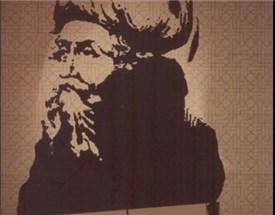 نو ترجمه ای از  دکتر اسماعیل علی خانی: «ابن عربی، میراثدار پیامبران»