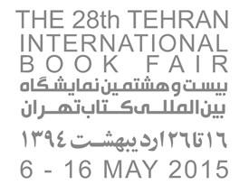 کتاب های جدید مؤسسه در نمایشگاه کتاب