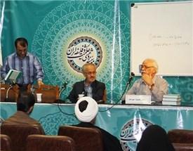 نشست نقد و بررسی کتاب شرح مطالع قطب الدین رازی به تصحیح ابوالقاسم رحمانی برگزار شد.
