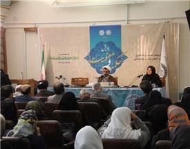 برگزاری بزرگداشت روز جهانی فلسفه (۲۵ آبان ۱۳۹۴)
