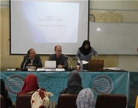 دیدار  چند تن از استادان دانشگاه برن از کشور سوئیس از مؤسسه پژوهشی حکمت و فلسفه ایران