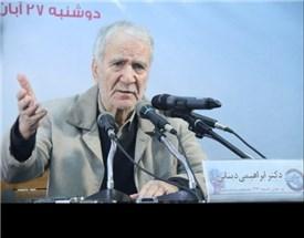دکتر غلامحسین ابراهیمی دینانی؛ مدیر گروه فلسفه اسلامی مؤسسه پژوهشی حکمت و فلسفه ایران
