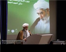 حجت الاسلام و المسلمین دکتر احمد احمدی