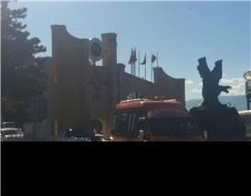 دانشگاه آتاتورک ارزروم
