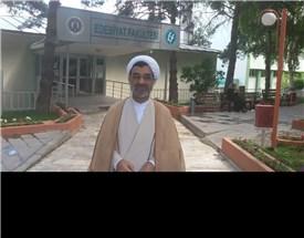 دانشکده ادبیات گروه زبان فارسی