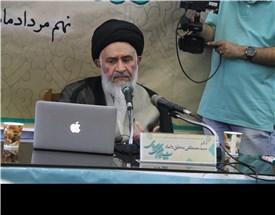 همایش فلسفی روز شیخ اشراق