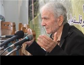 روز جهانی فلسفه «مفهوم حکمت در ادیان توحیدی»