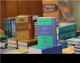 آیین رونمایی از کتاب جدید استاد غلامحسین ابراهیمی دینانی با عنوان «اختیار در ضرورت هستی»