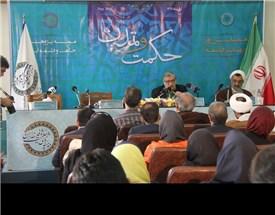 همایش روز جهانی فلسفه 1397 با عنوان «حکمت و تمدن»؛ موسسه پژوهشی حکمت و فلسفه ایران