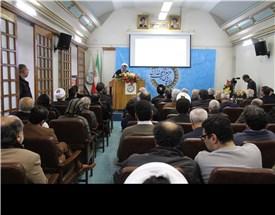 مراسم تودیع جناب آقای دکتر عبدالحسین خسروپناه و معارفه جناب آقای دکتر غلامرضا ذکیانی سرپرست موسسه